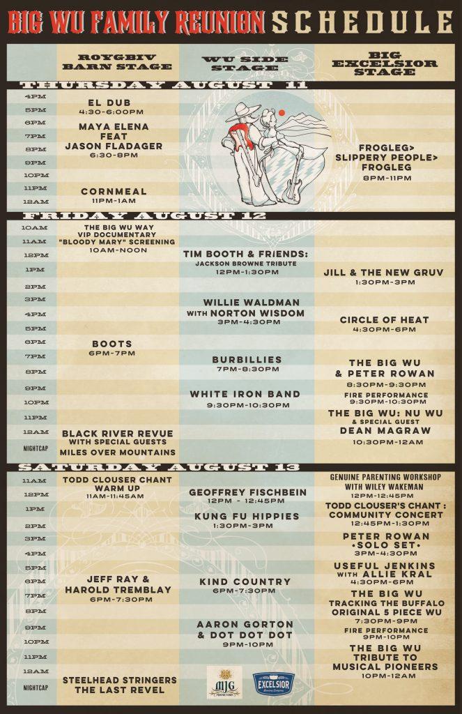 2016-stage-schedule